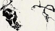 Peinture à l'encre de chine
