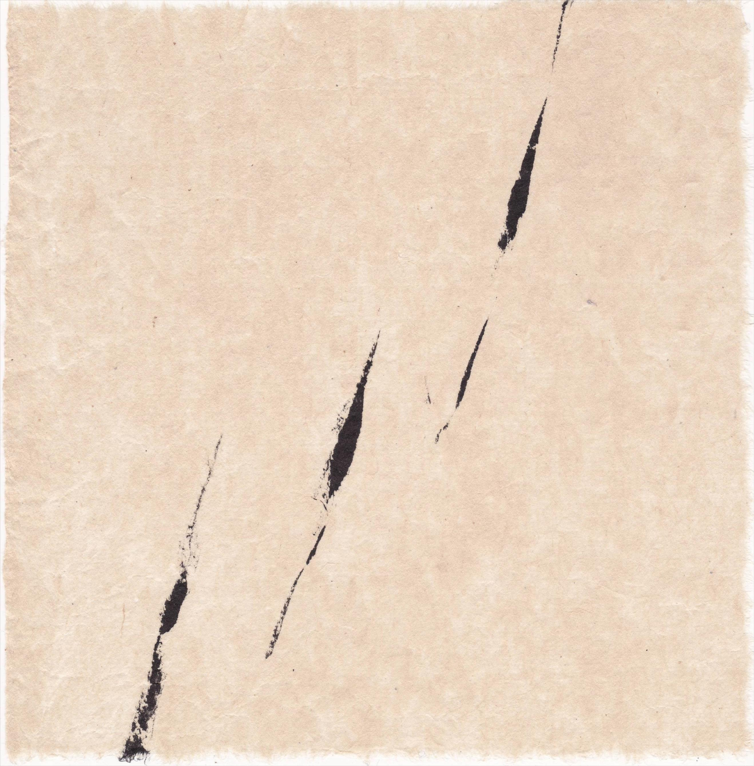 montagne papier vietnamien écru