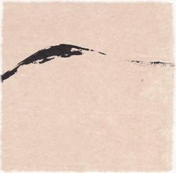 montagne encre sur papier écru 23x23