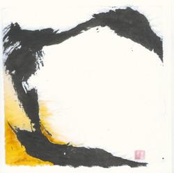 encre/pigments 19x19 1 élément sur 9