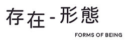 forms of being logo.jpg