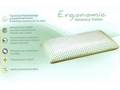 Μαξιλάρι Ergonomic