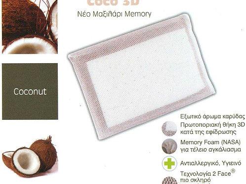 Μαξιλάρι Coco - 3D
