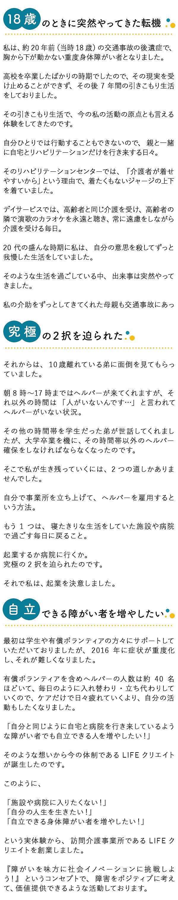 lp_sp_06.jpg