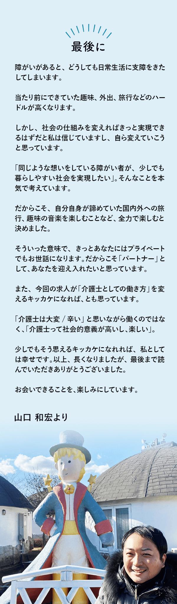 lp_sp_15.png