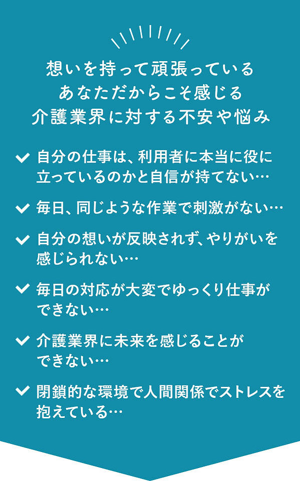 lp_sp_03.jpg