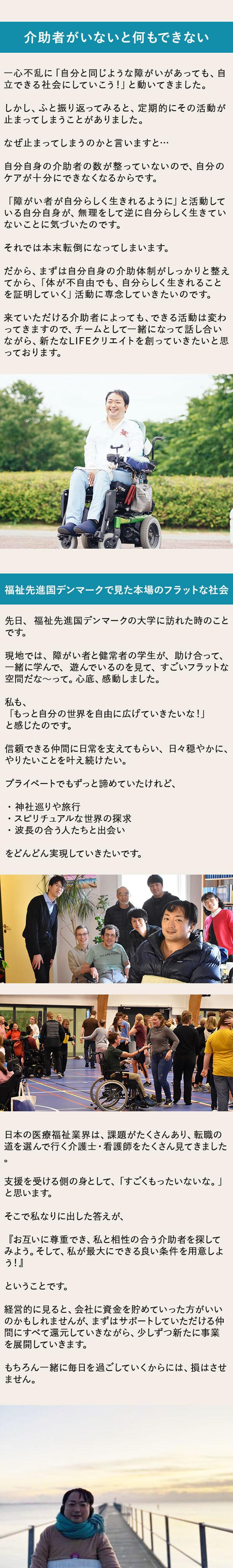 lp_sp_09.jpg