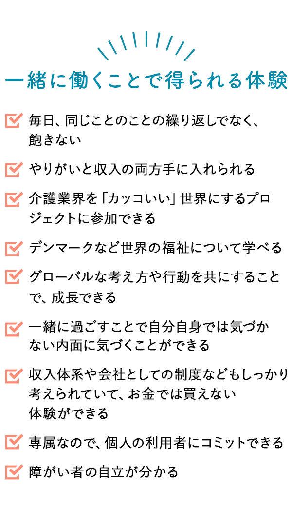 lp_sp_10.jpg