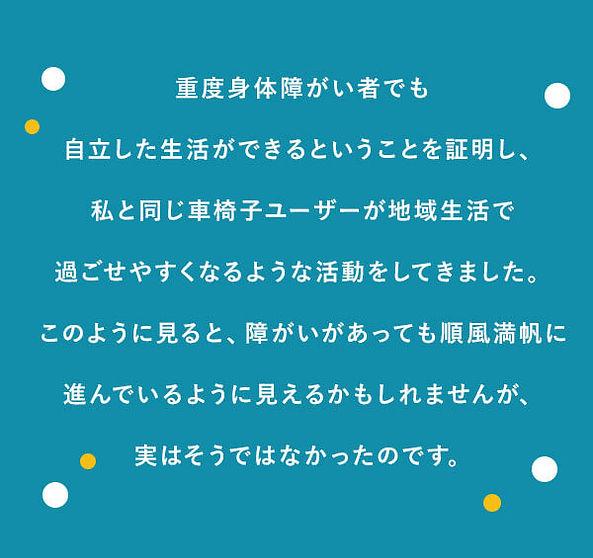 lp_sp_08.jpg