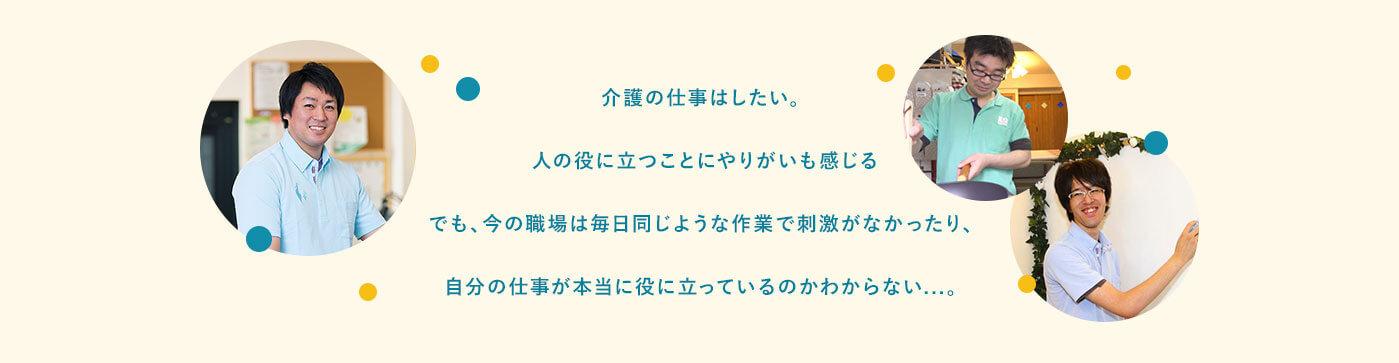 lp_pc_02.jpg