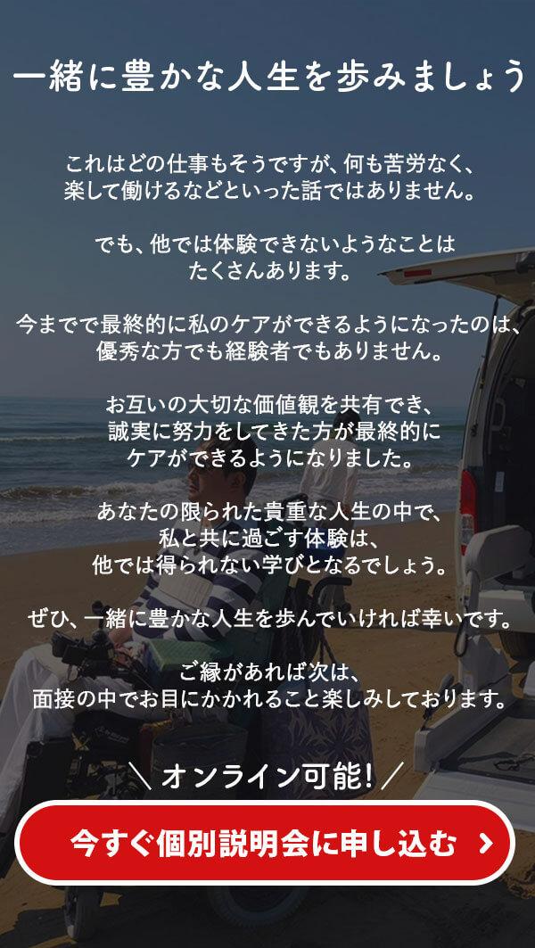 lp_sp_13.jpg