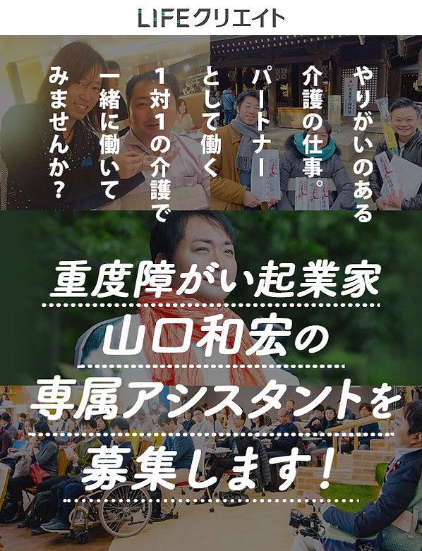 lp_sp_01.jpg
