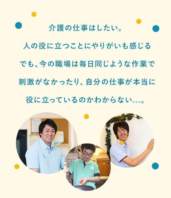 lp_sp_02.jpg