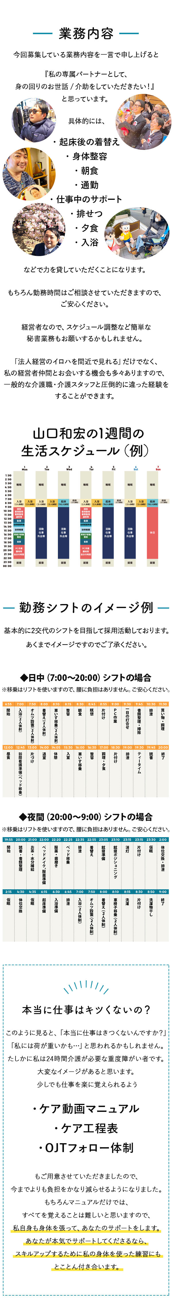lp_sp_12.jpg