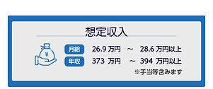 600(U+2212)16.jpg