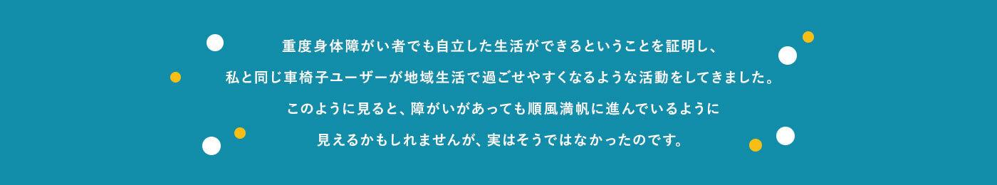 lp_pc_08.jpg
