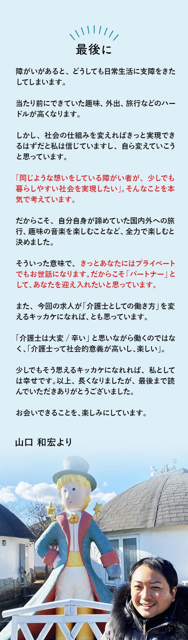 lp_sp_15.jpg