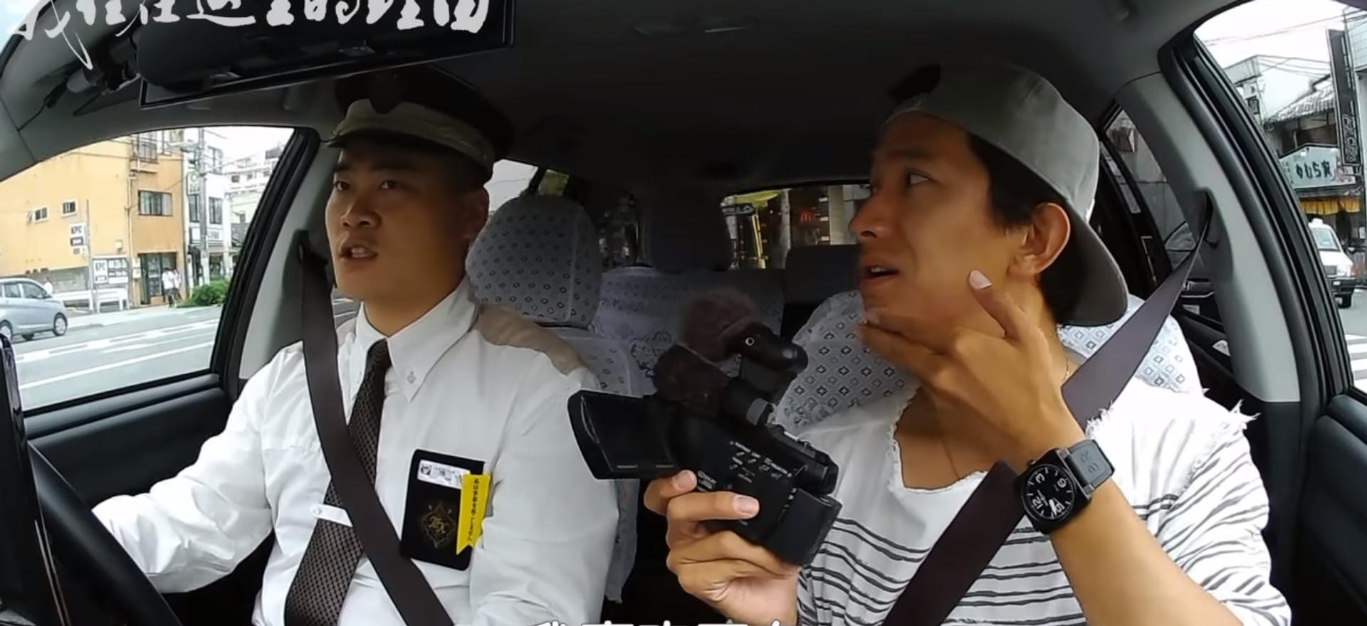 """《我住在这里的理由》35 开挂了!来见识京都""""老司机""""的风采"""