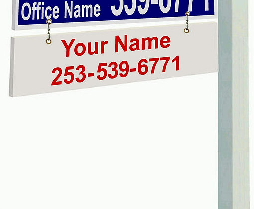 RE/MAX Personalized Plywood Yard Sign Rider