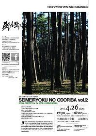 tumblr_nnc55ajY441u7go19o1_1280.jpg