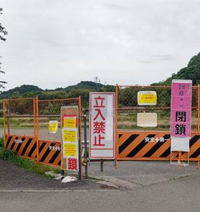 6月1日以降の駐車場や河川敷の閉鎖状況