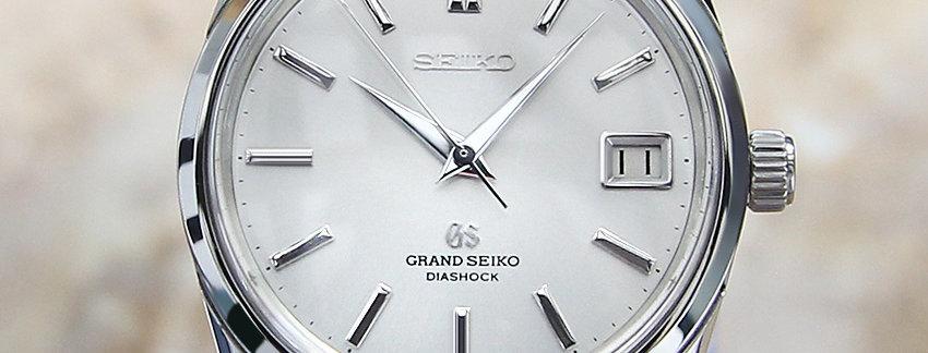 1966 Seiko Grand Seiko Watch
