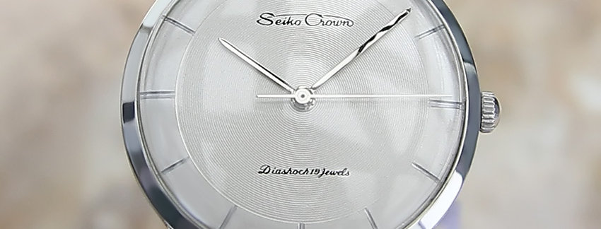 Seiko Crown Vintage Watch for Men