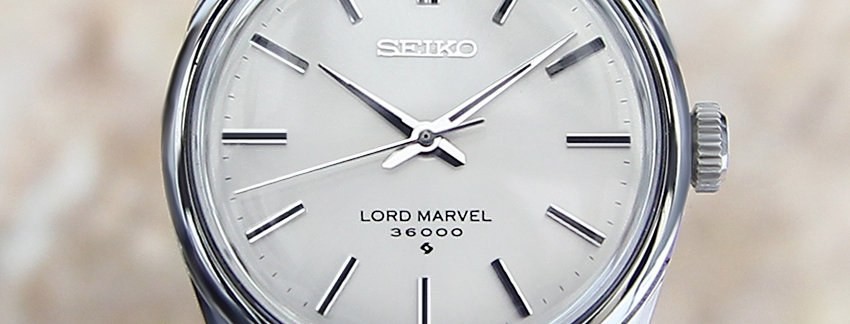 1960's Seiko Lord Marvel Watch