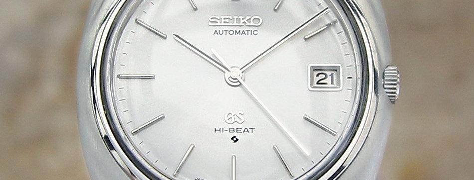 Seiko Grand Seiko Hi Beat Automatic Watch