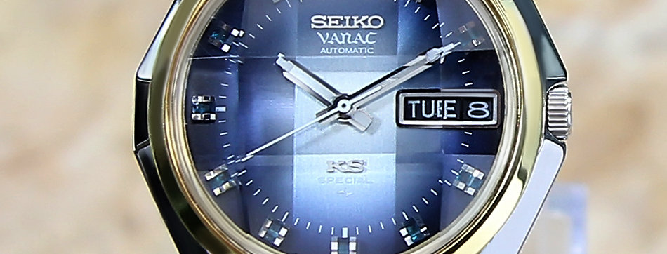 1973 Seiko King Seiko Vanac Watch