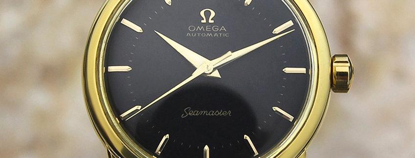 Omega Seamaster 2846 Men's Watch