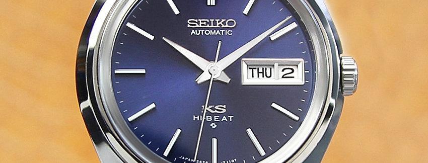 King Seiko Hi Beat 5626 7110 Watch for Men   WatchArtExchange