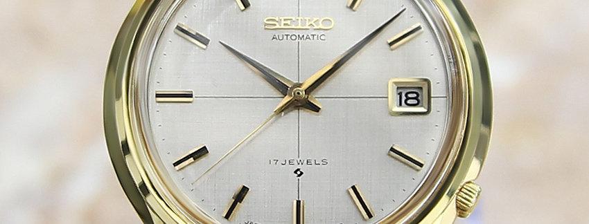 1975 Seiko Automatic Watch