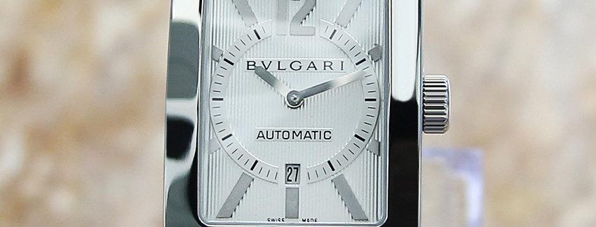 Bulgari Rettangolo RT45 S Men's Watch