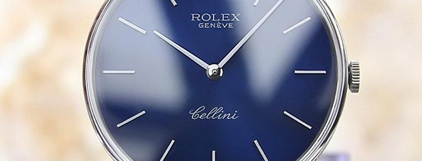 1973 Rolex Cellini 3833 18K White Gold