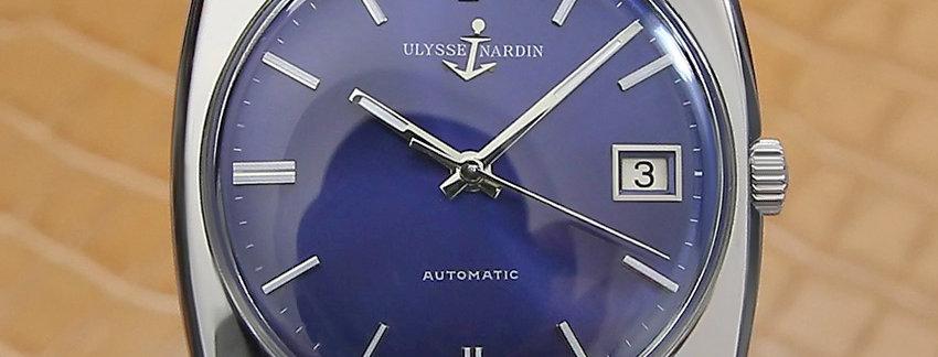 Ulysse Nardin Swiss SS 35mm Men's 1968 Automatic Watch