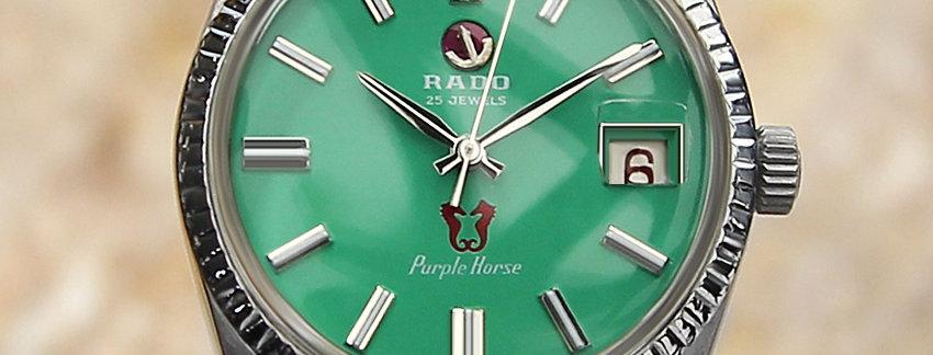 Rado Purple Horse 35mm  Men's Watch