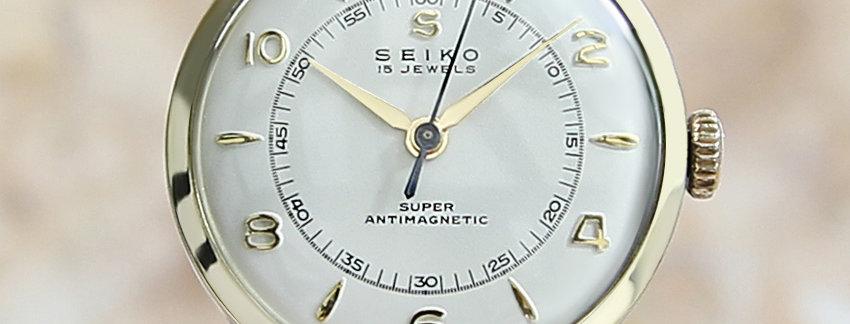 Seiko 1743 Watch for Men   WatchArtExchange