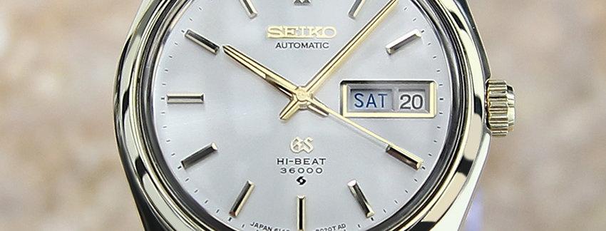 1969 Japanese Grand Seiko 6146 8000  Men's Watch