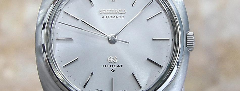 1971 Seiko Grand Seiko Hi Beat Watch