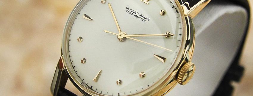 Ulysse Nardin Swiss-Made Men's Automatic Watch |  WatchArtExchange