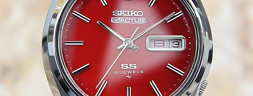 1970's Seiko 5 Actus Watch