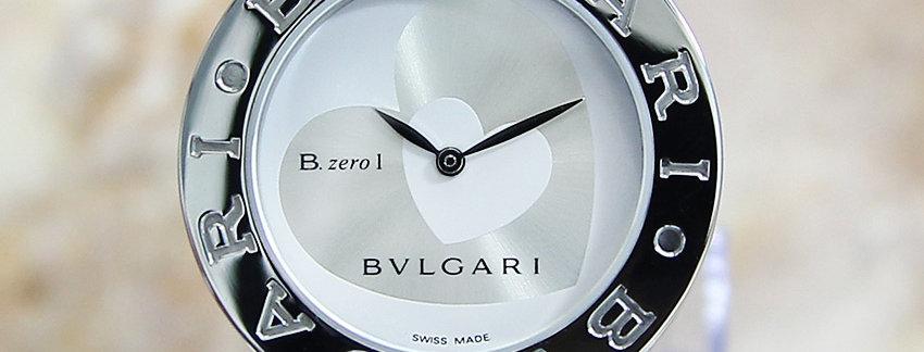 Bulgari B Zero 1 35mm Ladies Dress Watch
