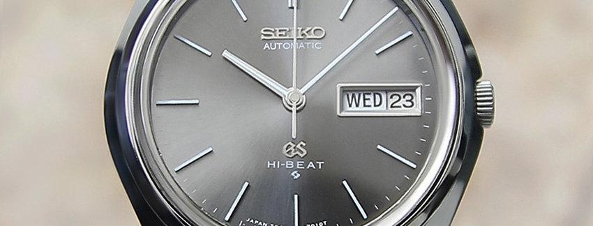 1973 Japanese Grand Seiko Hi Beat 5646 7010 Men's Watch