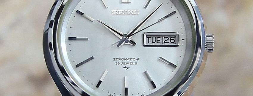 1968 Seiko Seikomatic Watch