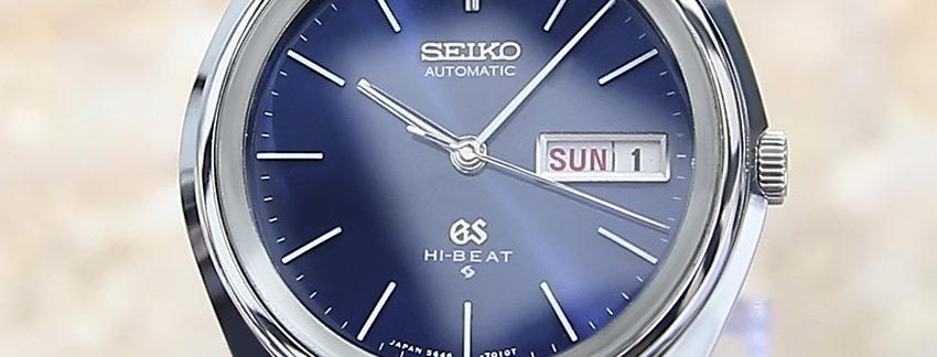 1971 Japanese Grand Seiko Hi Beat 5646 7010 Men's Watch