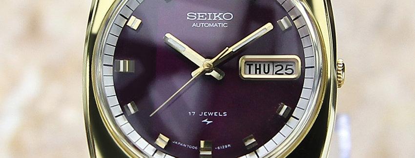 1972 Seiko Vintage Watch