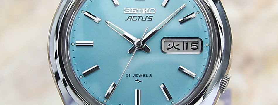 Seiko Actus Sky Blue Dial Watch