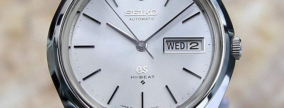 Grand Seiko Hi Beat  Luxury Watch