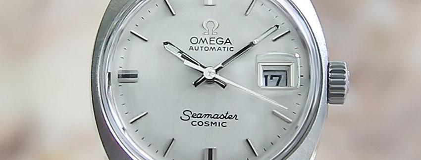 1970's Omega Seamaster Cosmic Rare Swiss Watch